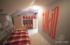Smile Hostel I Комната Tokio ракурс 3