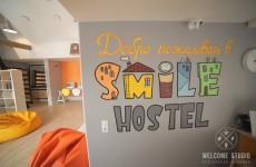Smile Hostel I Общая комната ракурс 11