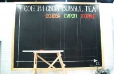 Реализация I Bubble Cafe 2