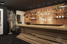 Smoke House ракурс 12